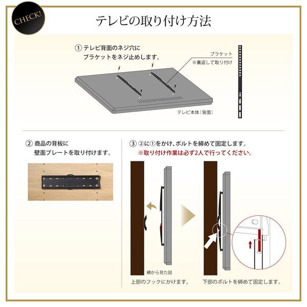 55型対応壁掛け機能付きハイタイプTVボード IVORQUE【イヴォーク】 の商品写真その10