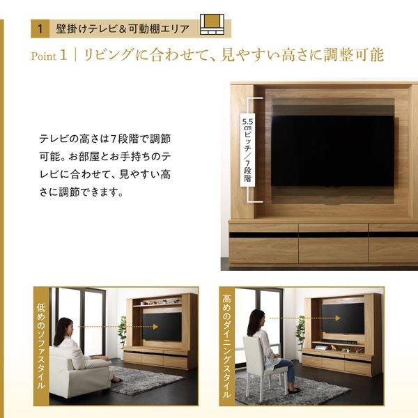 55型対応壁掛け機能付きハイタイプTVボード IVORQUE【イヴォーク】 の商品写真その2