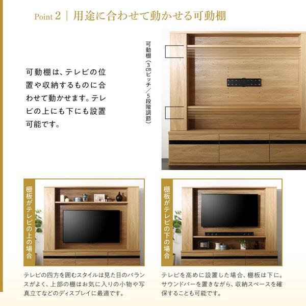 55型対応壁掛け機能付きハイタイプTVボード IVORQUE【イヴォーク】 の商品写真その3