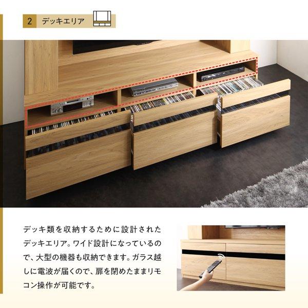 55型対応壁掛け機能付きハイタイプTVボード IVORQUE【イヴォーク】 の商品写真その4