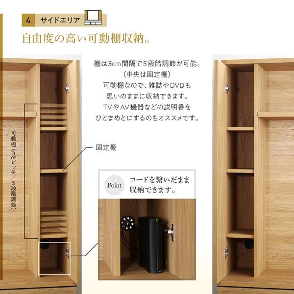 55型対応壁掛け機能付きハイタイプTVボード IVORQUE【イヴォーク】 の商品写真その6