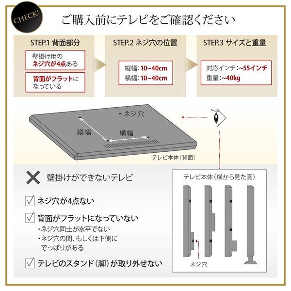 55型対応壁掛け機能付きハイタイプTVボード IVORQUE【イヴォーク】 の商品写真その9