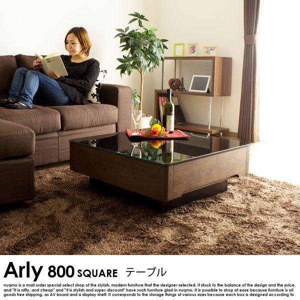 ラグジュアリーガラストップテーブル Arly(800スクエアサイズ)の商品写真大
