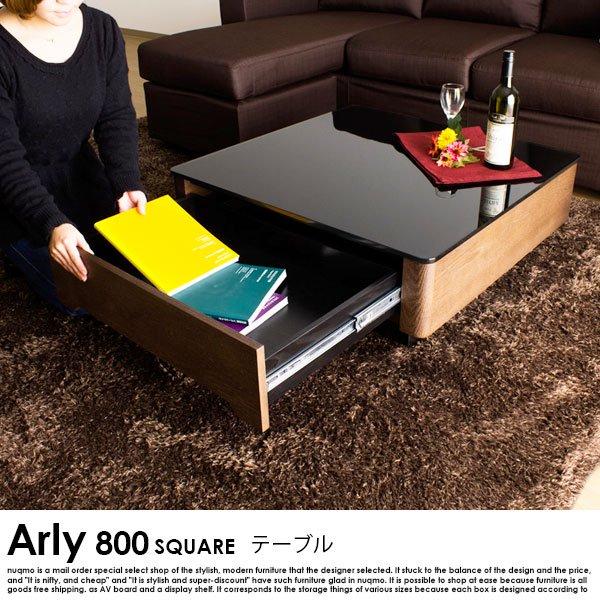 ラグジュアリーガラストップテーブル Arly(800スクエアサイズ)の商品写真その1