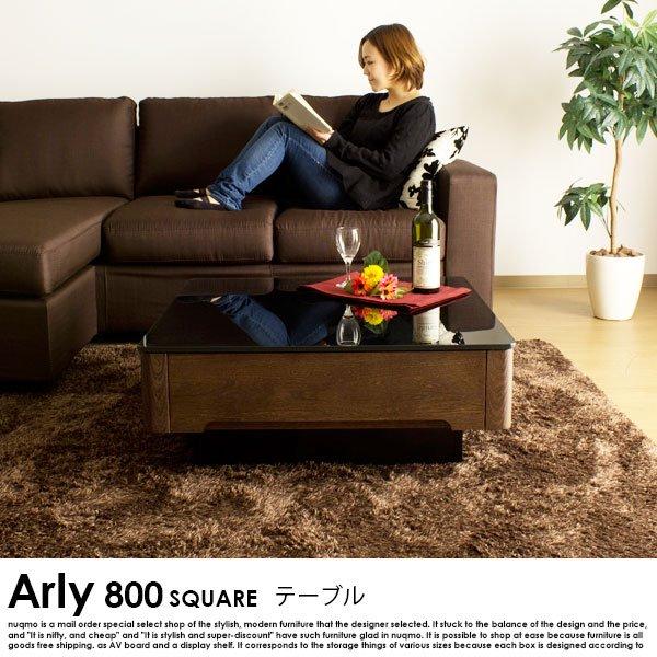 ラグジュアリーガラストップテーブル Arly(800スクエアサイズ) の商品写真その4