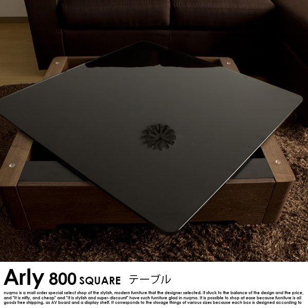 ラグジュアリーガラストップテーブル Arly(800スクエアサイズ) の商品写真その5