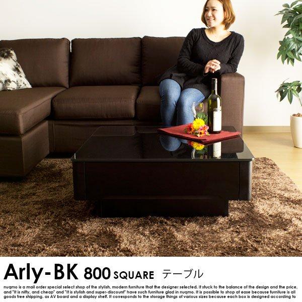 ラグジュアリーブラックガラストップテーブル Arly-BK(800スクエアサイズ)の商品写真その1