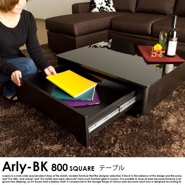 ラグジュアリーブラックガラストップテーブル Arly-BK(800スクエアサイズ) の商品写真その2