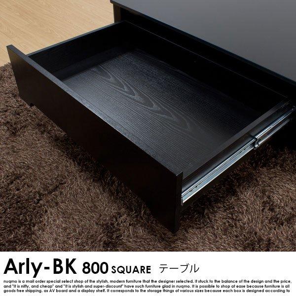 ラグジュアリーブラックガラストップテーブル Arly-BK(800スクエアサイズ) の商品写真その3