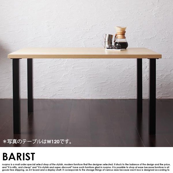 北欧スタイルソファダイニング BARIST【バリスト】3点セット(テーブル+2Pソファ1脚+アームソファ1脚)(W120cm) の商品写真その10