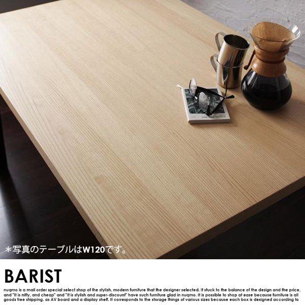 北欧スタイルソファダイニング BARIST【バリスト】3点セット(テーブル+2Pソファ1脚+アームソファ1脚)(W120cm) の商品写真その11