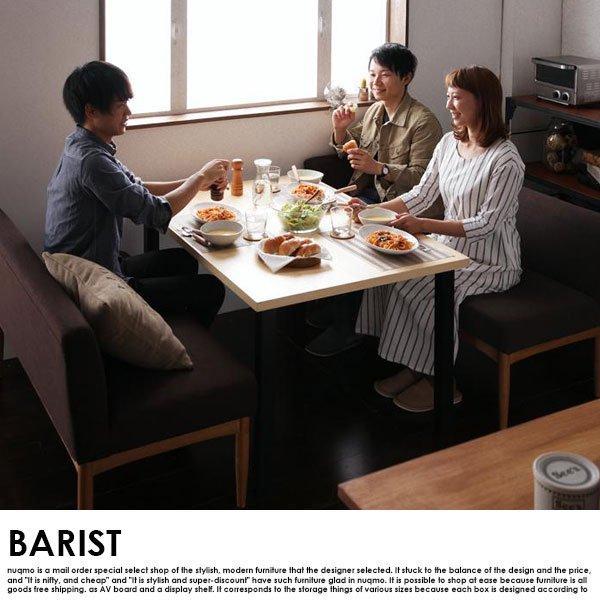 北欧スタイルソファダイニング BARIST【バリスト】4点セット(テーブル+2Pソファ1脚+アームソファ1脚+ベンチ1脚)(W120) の商品写真その9