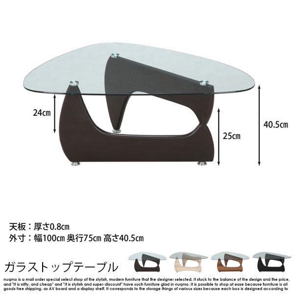 北欧デザイン ガラストップテーブル の商品写真その5