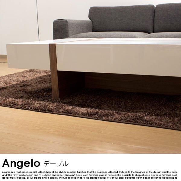 ラグジュアリーホワイトハイグロス仕上げ 収納付きセンターテーブル Angelo【アンジェロ】 の商品写真その5