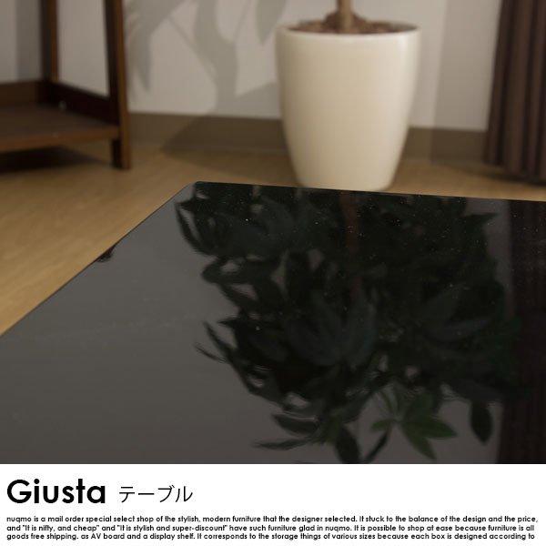 ラグジュアリー ハイグロス仕上げ センターテーブル Giusta【ギュスタ】 の商品写真その5