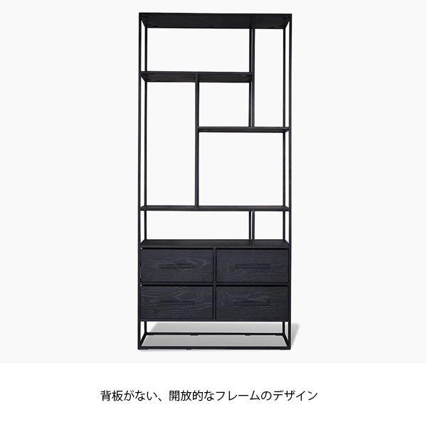 モダンデザイン アルノ シェルフ の商品写真その2