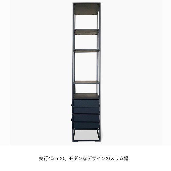 モダンデザイン アルノ シェルフ の商品写真その3