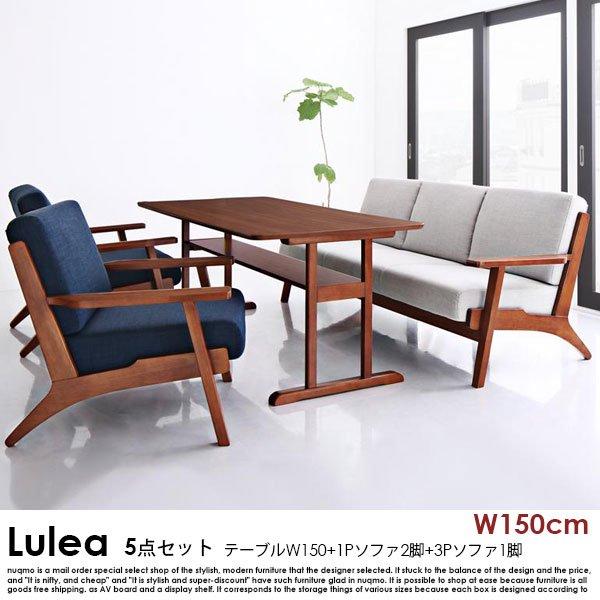 北欧デザイン木肘ソファダイニング Lulea【ルレオ】4点セット(テーブル+3Pソファ1脚+1Pソファ2脚)W150cmの商品写真大