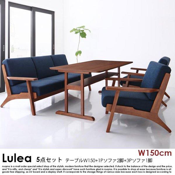 北欧デザイン木肘ソファダイニング Lulea【ルレオ】4点セット(テーブル+3Pソファ1脚+1Pソファ2脚)W150cmの商品写真その1