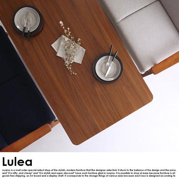 北欧デザイン木肘ソファダイニング Lulea【ルレオ】4点セット(テーブル+3Pソファ1脚+1Pソファ2脚)W150cm の商品写真その10