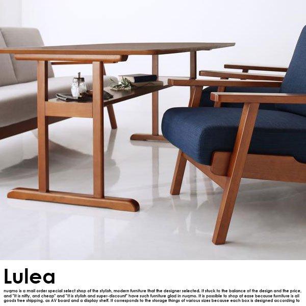 北欧デザイン木肘ソファダイニング Lulea【ルレオ】4点セット(テーブル+3Pソファ1脚+1Pソファ2脚)W150cm の商品写真その11