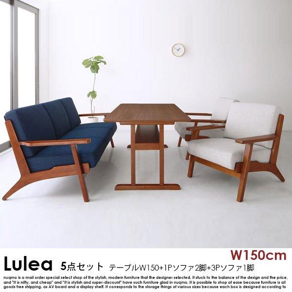 北欧デザイン木肘ソファダイニング Lulea【ルレオ】4点セット(テーブル+3Pソファ1脚+1Pソファ2脚)W150cm の商品写真その2