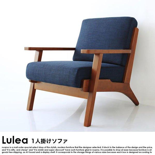 北欧デザイン木肘ソファダイニング Lulea【ルレオ】4点セット(テーブル+3Pソファ1脚+1Pソファ2脚)W150cm の商品写真その3
