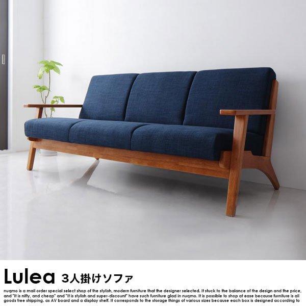 北欧デザイン木肘ソファダイニング Lulea【ルレオ】4点セット(テーブル+3Pソファ1脚+1Pソファ2脚)W150cm の商品写真その4