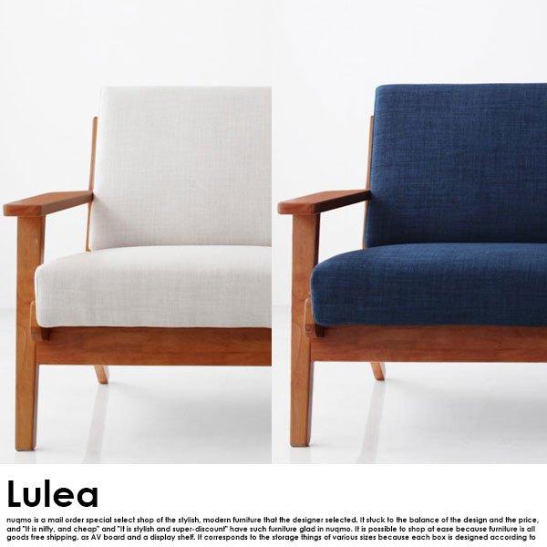 北欧デザイン木肘ソファダイニング Lulea【ルレオ】4点セット(テーブル+3Pソファ1脚+1Pソファ2脚)W150cm の商品写真その5