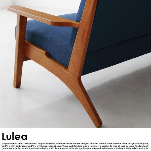 北欧デザイン木肘ソファダイニング Lulea【ルレオ】4点セット(テーブル+3Pソファ1脚+1Pソファ2脚)W150cm の商品写真その6