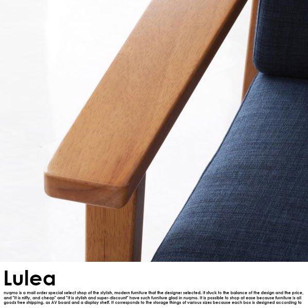 北欧デザイン木肘ソファダイニング Lulea【ルレオ】4点セット(テーブル+3Pソファ1脚+1Pソファ2脚)W150cm の商品写真その7