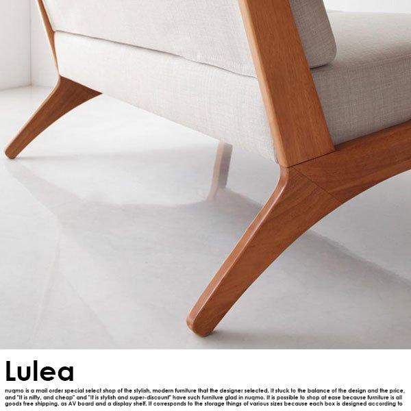 北欧デザイン木肘ソファダイニング Lulea【ルレオ】4点セット(テーブル+3Pソファ1脚+1Pソファ2脚)W150cm の商品写真その8