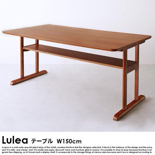 北欧デザイン木肘ソファダイニング Lulea【ルレオ】4点セット(テーブル+3Pソファ1脚+1Pソファ2脚)W150cm の商品写真その9