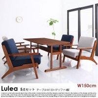 北欧デザイン木肘ソファダイニング Lulea【ルレオ】5点セット(テーブル+1Pソファ4脚)W150cm