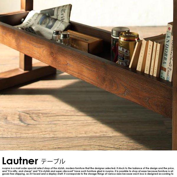 ヴィンテージデザインダイニング Lautner【ロートネル】4点セット(テーブル+2Pソファ1脚+1Pソファ2脚) W130cm の商品写真その11