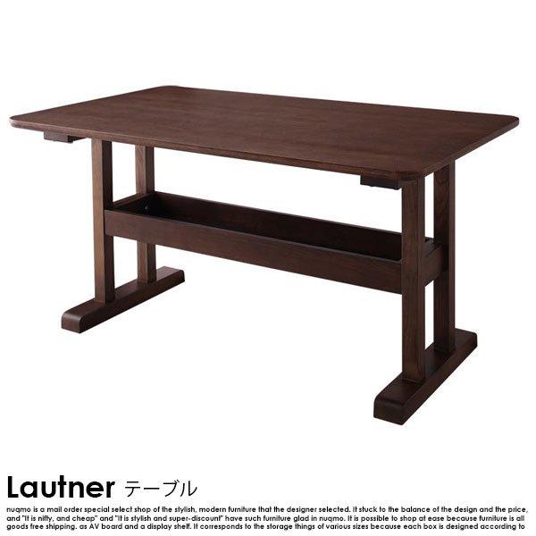 ヴィンテージデザインダイニング Lautner【ロートネル】4点セット(テーブル+2Pソファ1脚+1Pソファ2脚) W130cm の商品写真その9