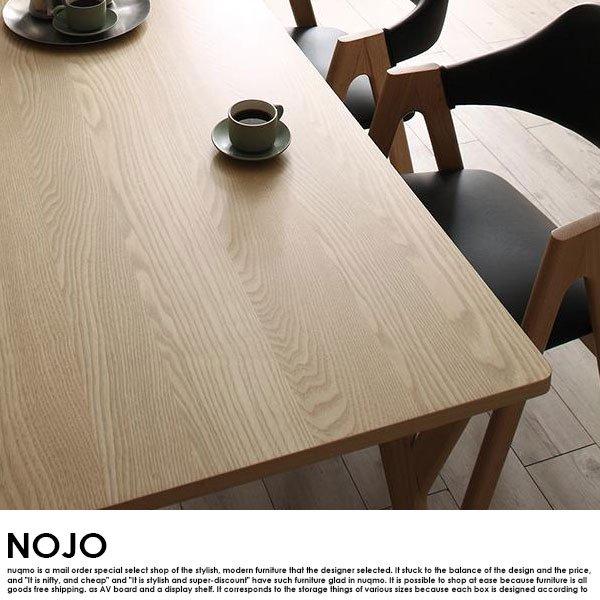 北欧デザインダイニング NOJO【ノジョ】3点セット(テーブル+チェア2脚) の商品写真その4
