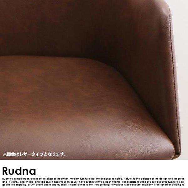 北欧スタイルダイニング Rudna【ルドナ】5点セット(テーブル+1Pソファ4脚) ファブリックタイプ の商品写真その8