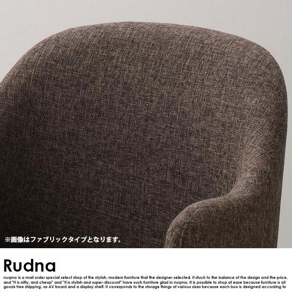 北欧スタイルダイニング Rudna【ルドナ】5点セット(テーブル+1Pソファ4脚) レザータイプ の商品写真その7
