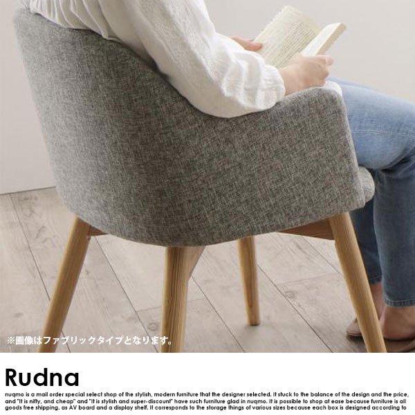北欧スタイルダイニング Rudna【ルドナ】5点セット(テーブル+1Pソファ4脚) レザータイプ の商品写真その8
