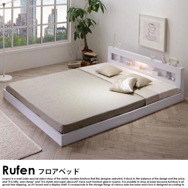 LEDライト付きフロアベッド Rufen【ルーフェン】ベッドフレームのみ シングル の商品写真その2