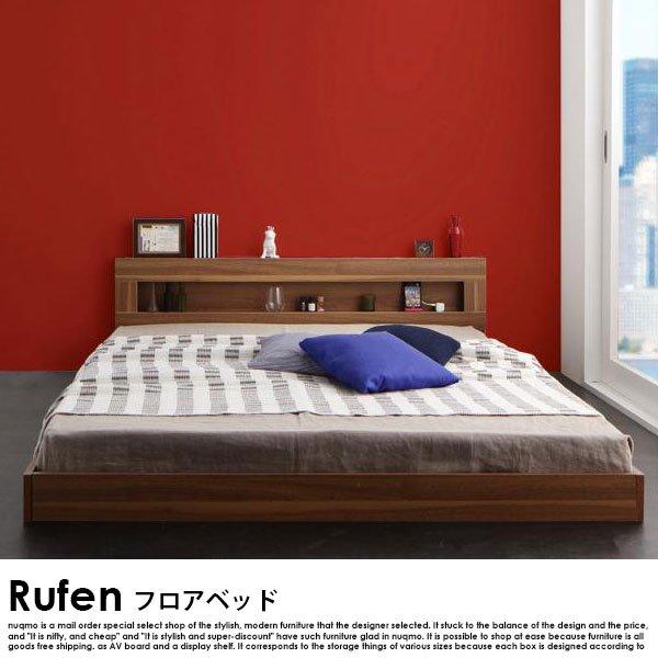LEDライト付きフロアベッド Rufen【ルーフェン】ベッドフレームのみ ダブルの商品写真大