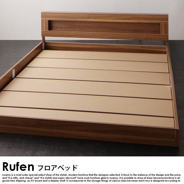 LEDライト付きフロアベッド Rufen【ルーフェン】ベッドフレームのみ ダブル の商品写真その3