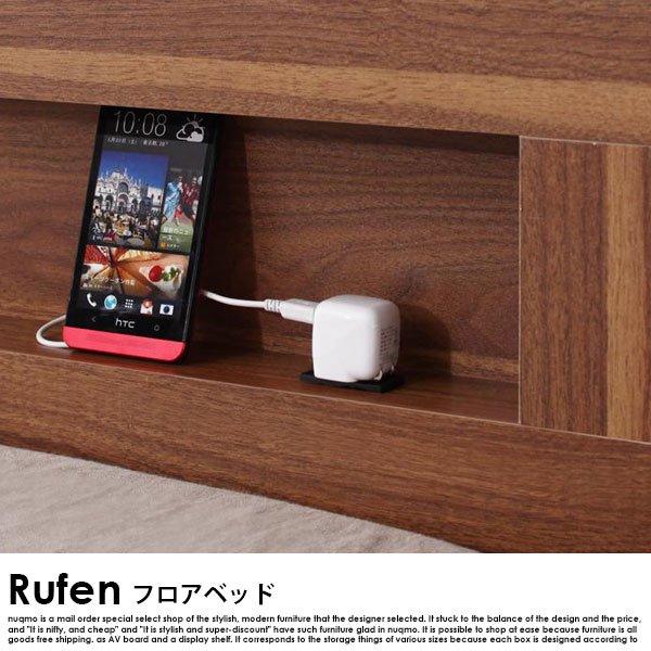 LEDライト付きフロアベッド Rufen【ルーフェン】ベッドフレームのみ ダブル の商品写真その5