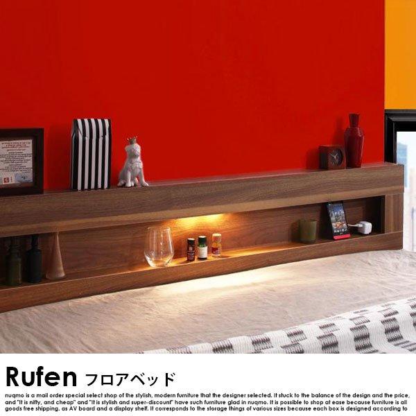 LEDライト付きフロアベッド Rufen【ルーフェン】プレミアムボンネルコイルマットレス付 ダブル の商品写真その4