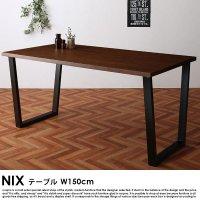 ヴィンテージダイニング NIXの商品写真