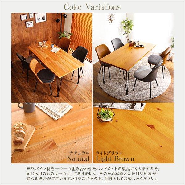 ヴィンテージダイニング WVIZM【ヴィズム】5点セット(テーブル+チェア4脚) W150cmの商品写真その1