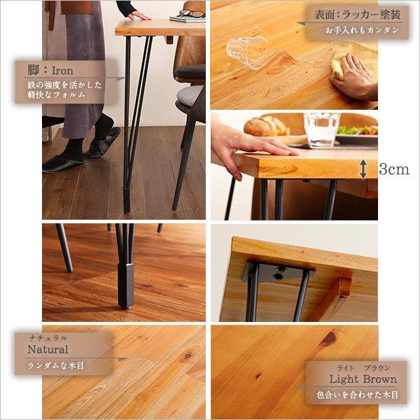 ヴィンテージダイニング WVIZM【ヴィズム】5点セット(テーブル+チェア4脚) W150cm の商品写真その4
