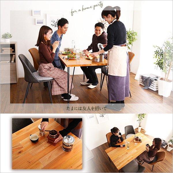 ヴィンテージダイニング WVIZM【ヴィズム】5点セット(テーブル+チェア4脚) W150cm の商品写真その6