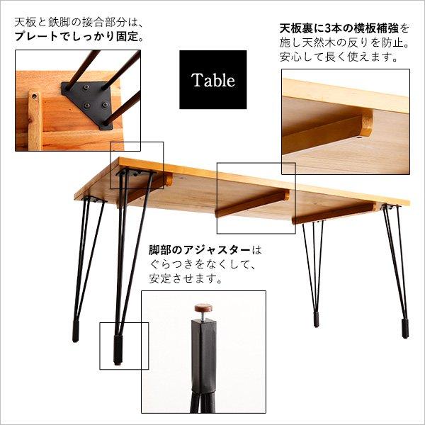 ヴィンテージダイニング WVIZM【ヴィズム】5点セット(テーブル+チェア4脚) W150cm の商品写真その7